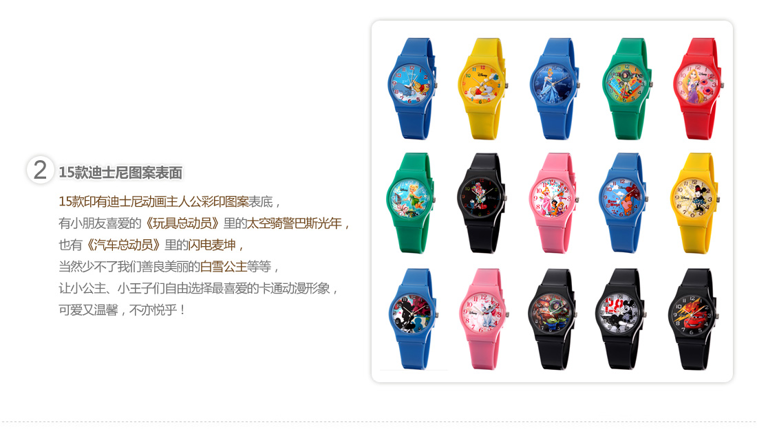 迪士尼糖果色卡通人物全集儿童手表w30013l米奇剪影