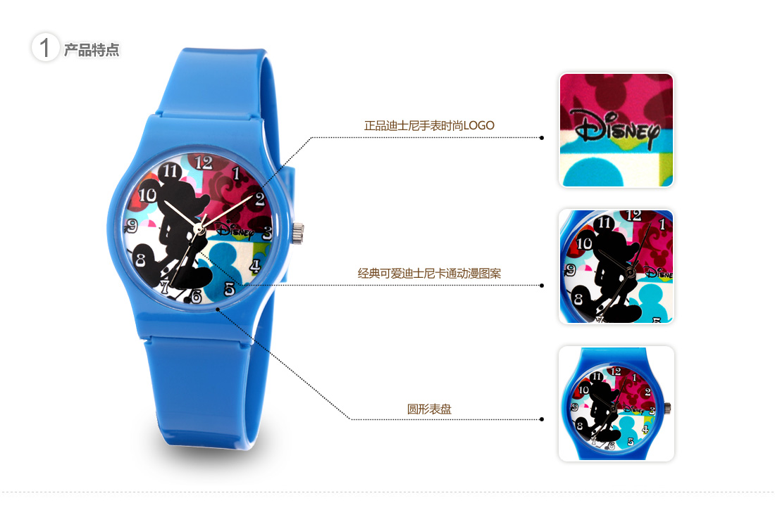 > 迪士尼糖果色卡通人物全集儿童手表w30013l