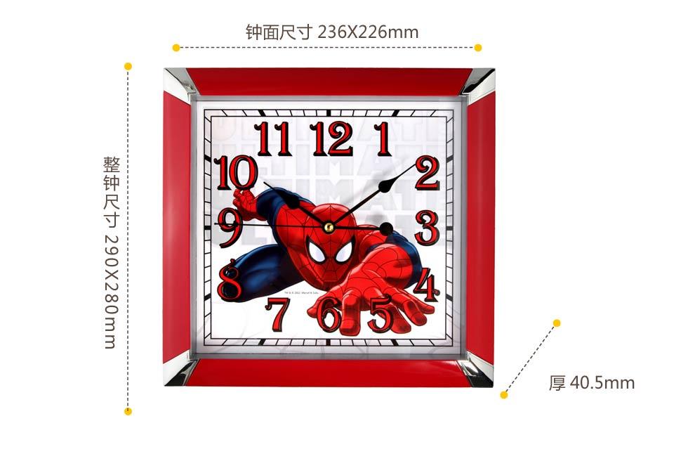 disney/迪士尼蜘蛛侠彩色边框时尚方形静音挂钟(9寸)