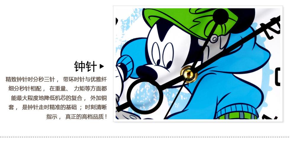 disney/迪士尼米奇水晶彩框儿童静音挂钟(9寸)