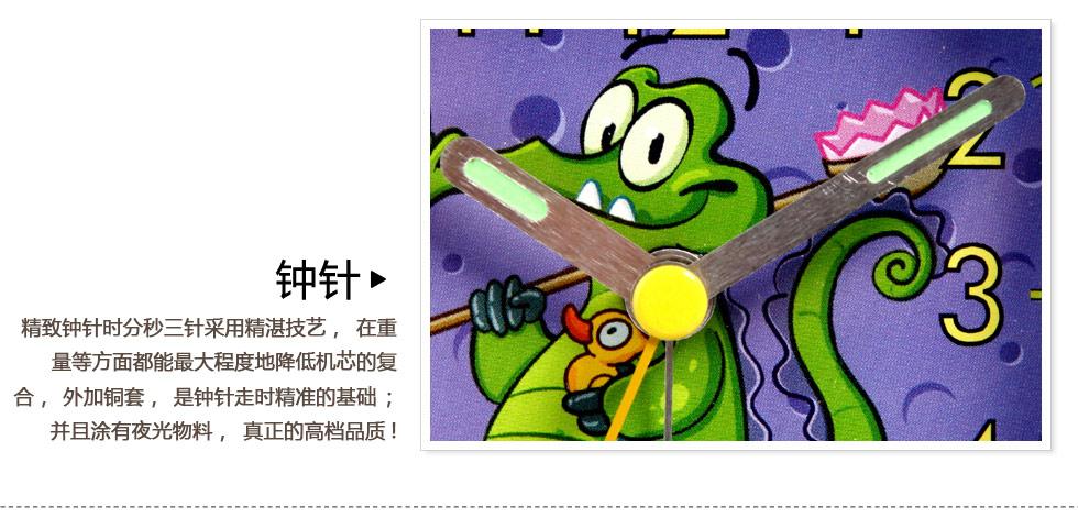 disney/迪士尼鳄鱼小顽皮简约方形静音闹钟