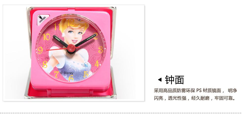disney/迪士尼公主仙德瑞拉便携盒式闹钟